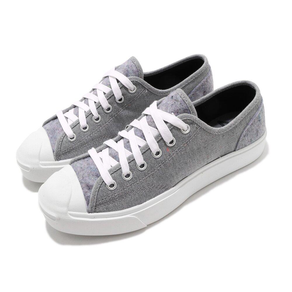CONVERSE 休閒鞋 Jack Purcell 運動 男女鞋 開口笑 基本款 簡約 情侶穿搭 舒適 灰 白 [169613C]