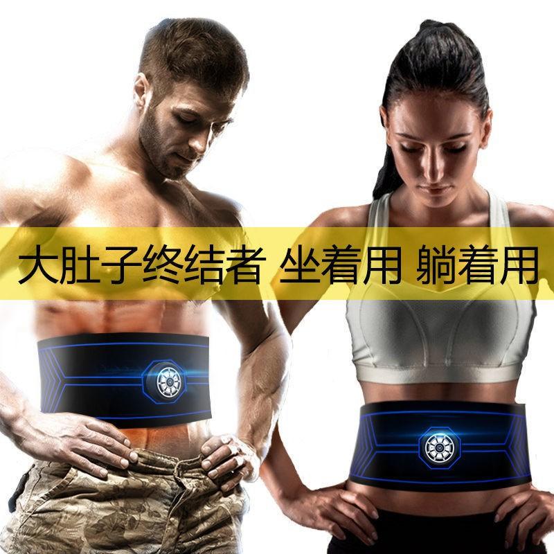 【台灣部分現貨】減肥器材健身家用腹肌貼訓練器瘦身腰帶瘦肚子神器懶人甩脂機男女