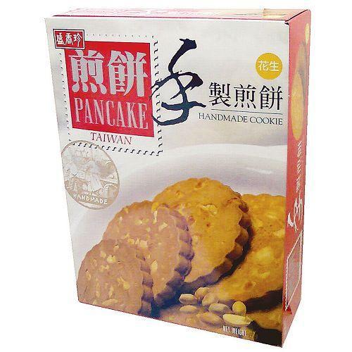 盛香珍手製煎餅量販盒-花生口味600g【愛買】