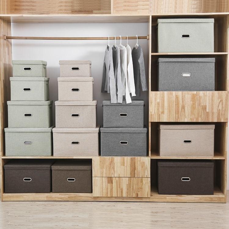 摺疊棉麻收納箱布藝 有蓋衣櫃收納盒衣服整理箱特大儲物箱   HM