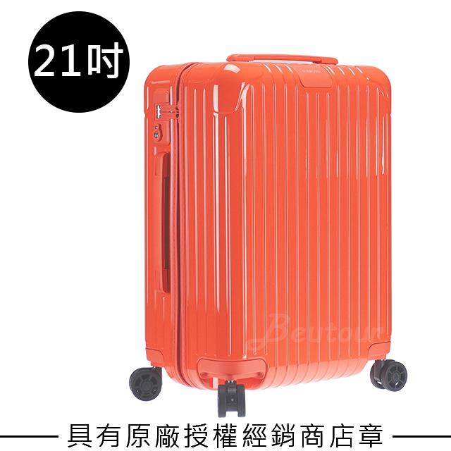 Rimowa Essential Cabin 21吋登機箱 (珊瑚橘)