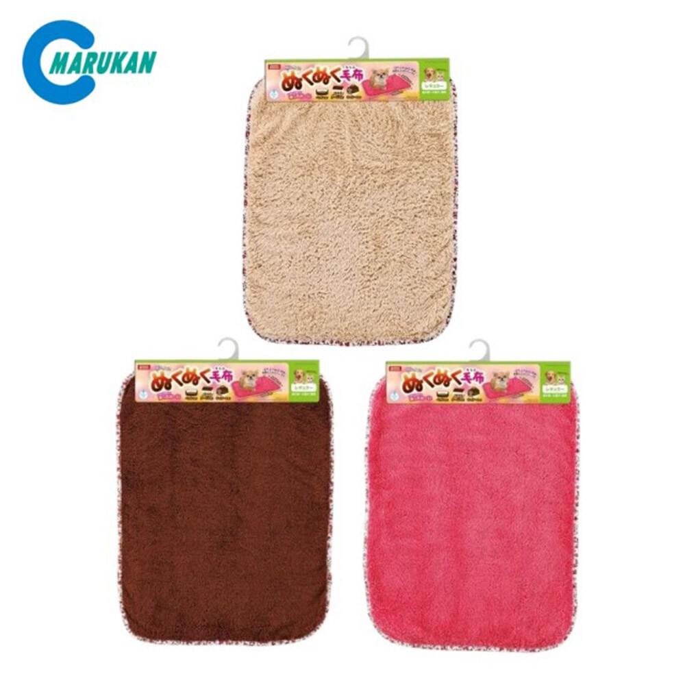 日本marukan可手洗舒適睡墊m(3種顏色)(81291691/81291692/81291693