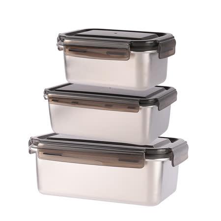 【鮮味扣】316不鏽鋼保鮮盒 1400ml