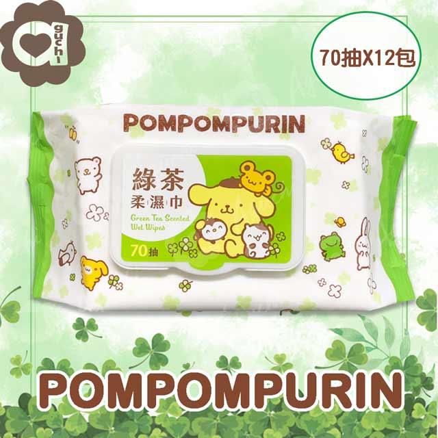 Sanrio 三麗鷗 布丁狗 綠茶有蓋柔濕巾/濕紙巾 (加蓋) 70 抽 X 12 包 特選水針布質地超柔軟
