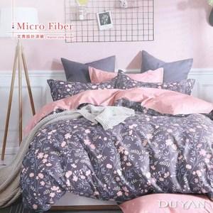 《DUYAN 竹漾》舒柔棉單人三件式涼被床包組-映花點點