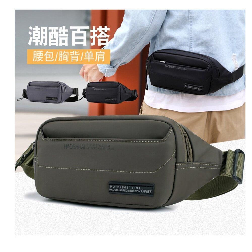 防潑水款戶外休閒多功能腰包P099