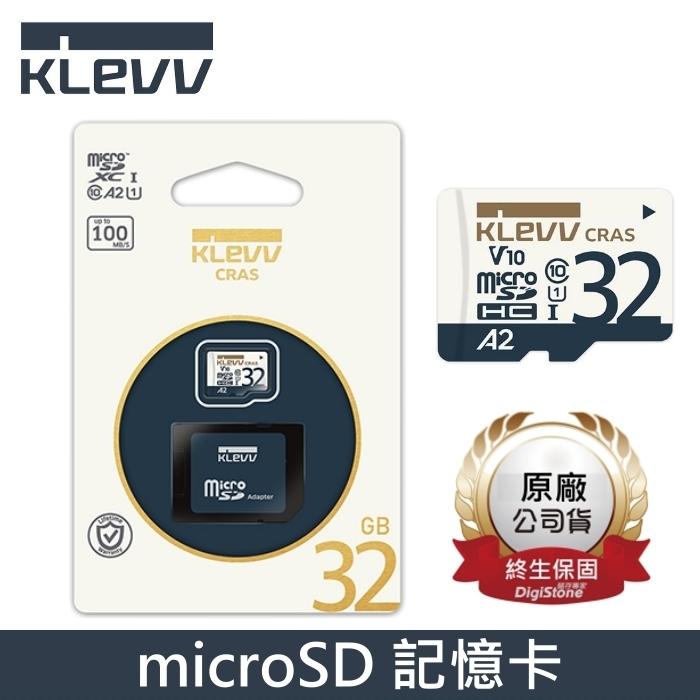 KLEVV 科賦 32GB 記憶卡 microSDHC A2 V10 UHS-I 附轉卡