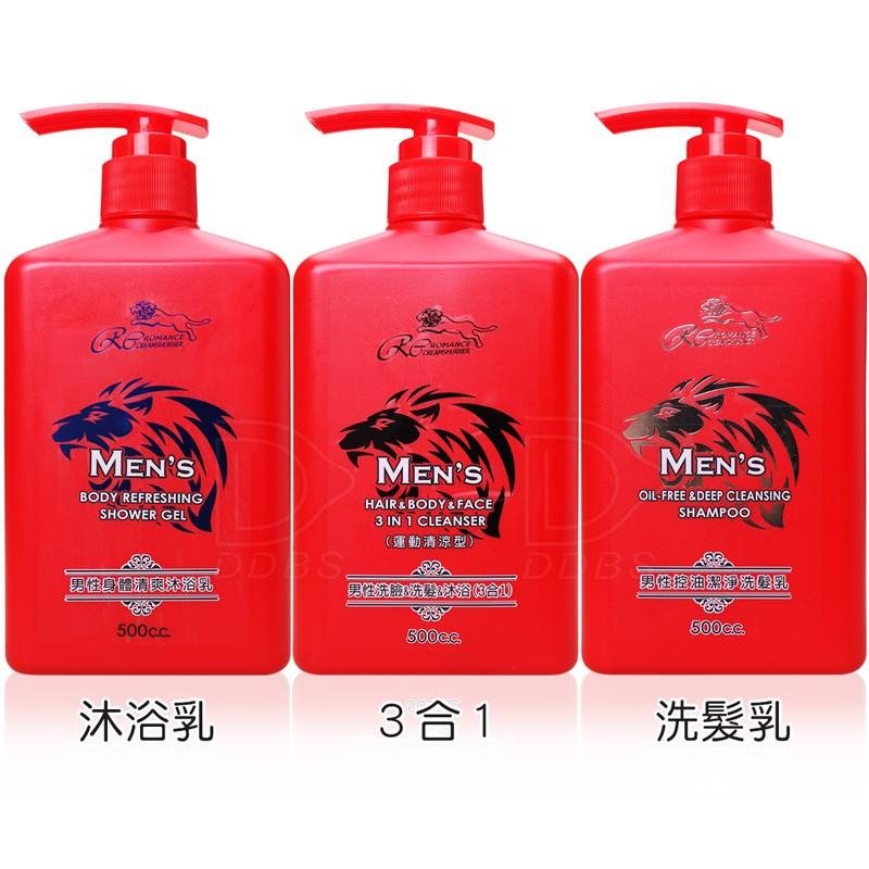 浪漫花語 MEN'S 男性身體清爽沐浴乳/控油潔淨洗髮乳/3合1 500ml