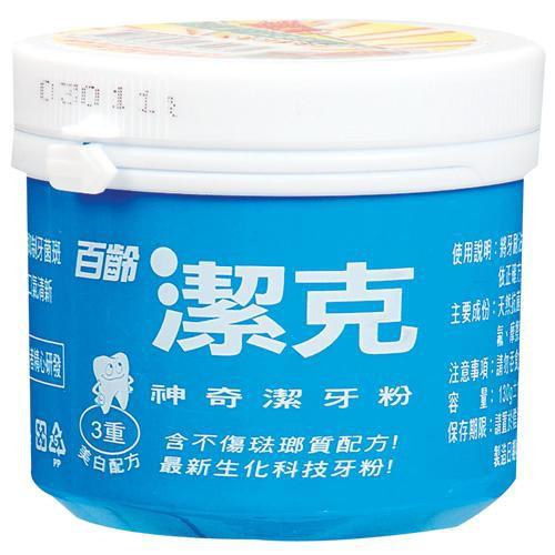 百齡潔克神奇牙粉130g X3罐【愛買】