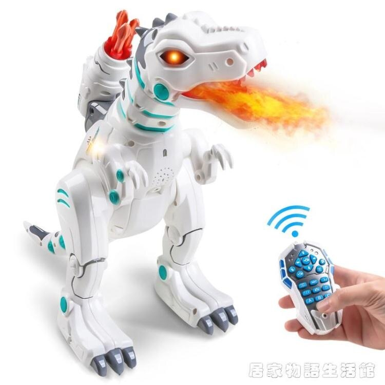 恐龍玩具仿真動物噴火電動智慧機器人智力開發遙控霸王龍男孩