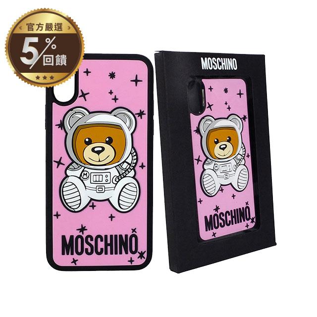 MOSCHINO 可愛外星太空熊 I Phone X 軟膠手機殼 真品平輸 【LINE 官方嚴選】