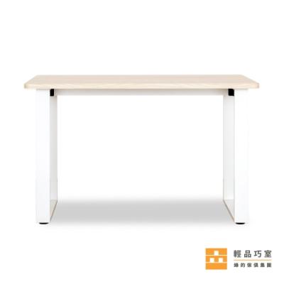 【輕品巧室-綠的傢俱集團】積木系列-森-極簡長桌(工作桌/餐桌)