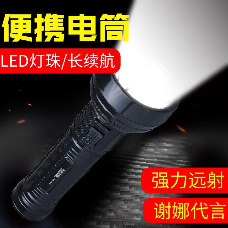 雙11狂歡 久量LED手電筒小迷你袖珍強光充電超亮多