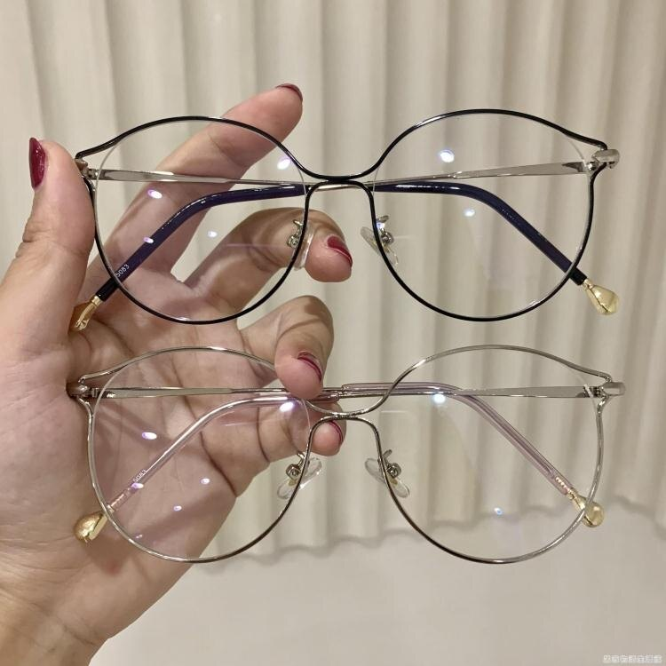 爆款眼鏡框網紅款超輕大臉圓臉顯瘦眼鏡女潮素顏平光鏡