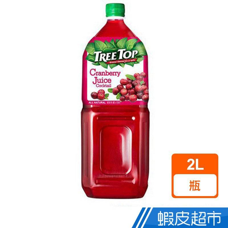 TREE TOP 樹頂 蔓越莓綜合果汁 2公升 (果汁25%) 現貨 蝦皮直送