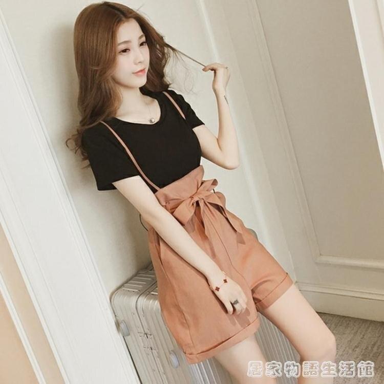 背帶褲套裝女夏裝新款韓版時尚顯瘦洋氣女神闊腿短褲子兩件套