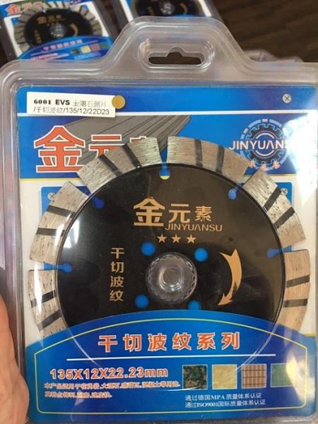 【五星牆槽切片】三級鑽 114*12*20mm 切片專家 水泥 鑽石切片 金剛石鋸片 鑽石鋸片 磁磚切片