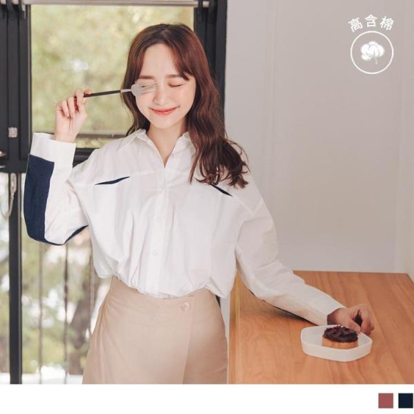 《AB13524》高含棉.韓系時尚撞色針織拼接口袋襯衫 OrangeBear