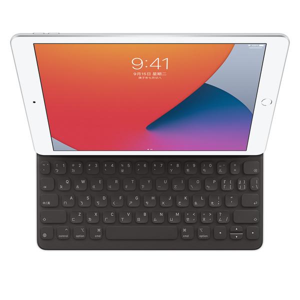 聰穎鍵盤,適用於 iPad (第 7 代) 與 Air 3 - 中文 (注音) Apple