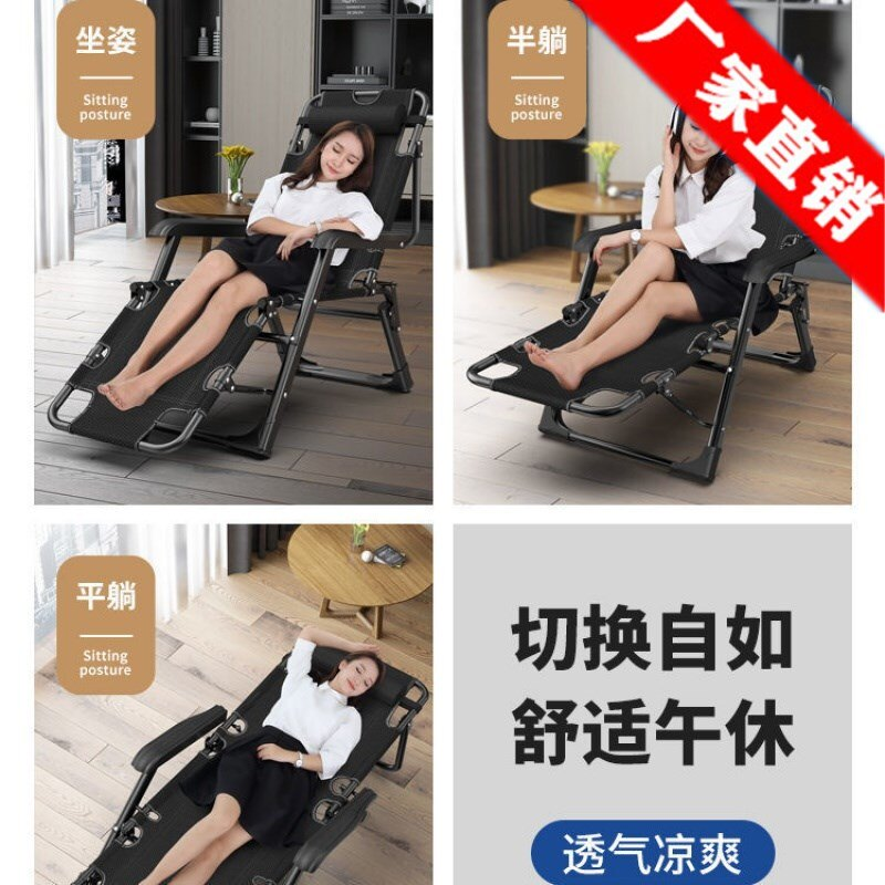 雙11狂歡 躺椅折疊椅午休靠椅午睡折疊床休閒靠背成人