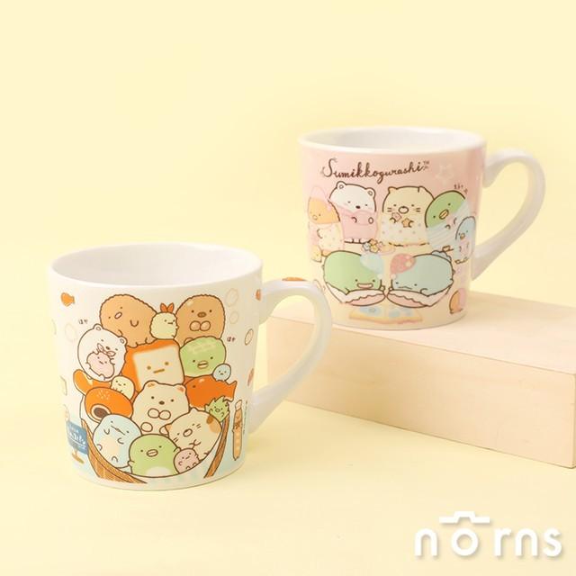 日貨角落生物馬克杯 派對系列- norns 角落小夥伴正版授權 日本進口 水杯