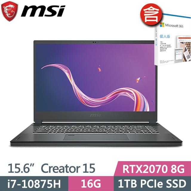 """MSI Creator 15 A10SFT-072TW(i7-10875H/16G/1T SSD/RTX2070 8G/15.6""""FHD/Win10P/Office)創作者"""