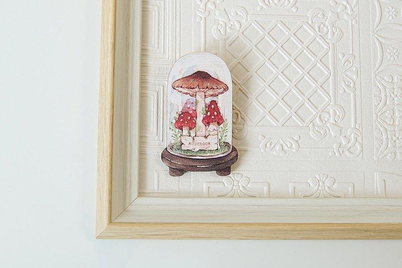 蘑菇標本胸針