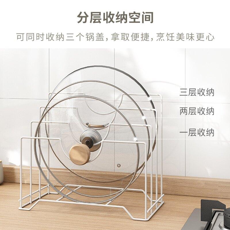 多層鍋蓋架 多功能鐵藝菜板架多層砧板架案板收納廚房置物架用品放鍋蓋的架子『J7603』