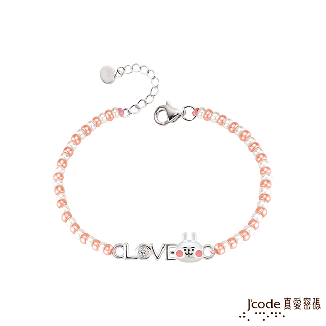 Jcode真愛密碼金飾 卡娜赫拉的小動物-LOVE粉紅兔兔純銀/琉璃手鍊