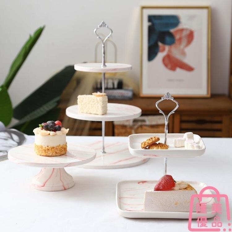 甜品臺擺件套裝歐式點心托盤蛋糕展示架多層茶歇