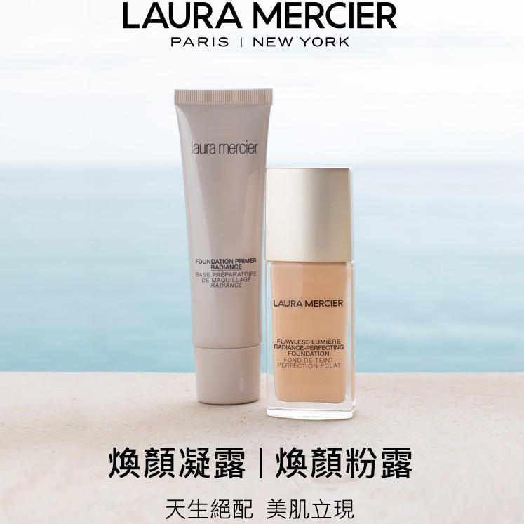 【現貨+預購】LAURA MERCIER 蘿拉蜜思 煥顏粉露 粉底