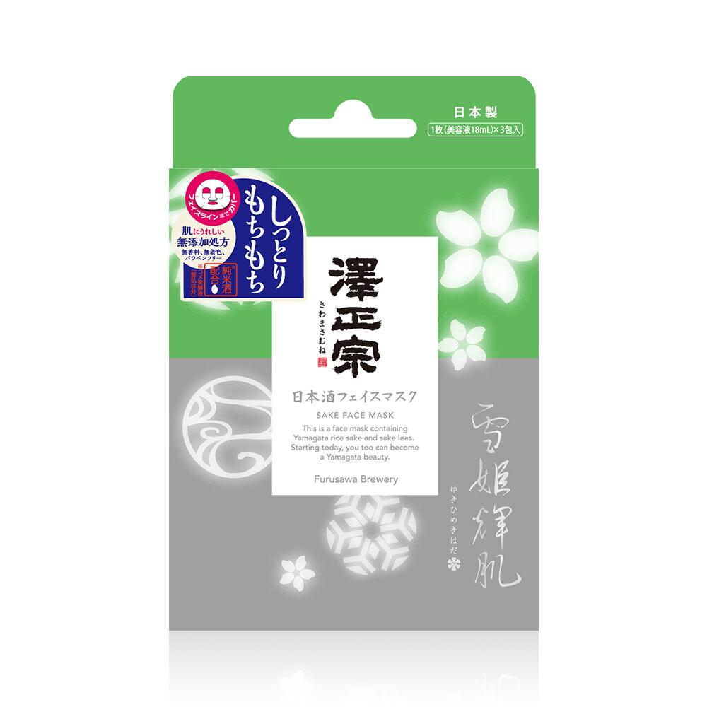 雪姬輝肌-日本酒面膜(澤政宗) 18mlx3片