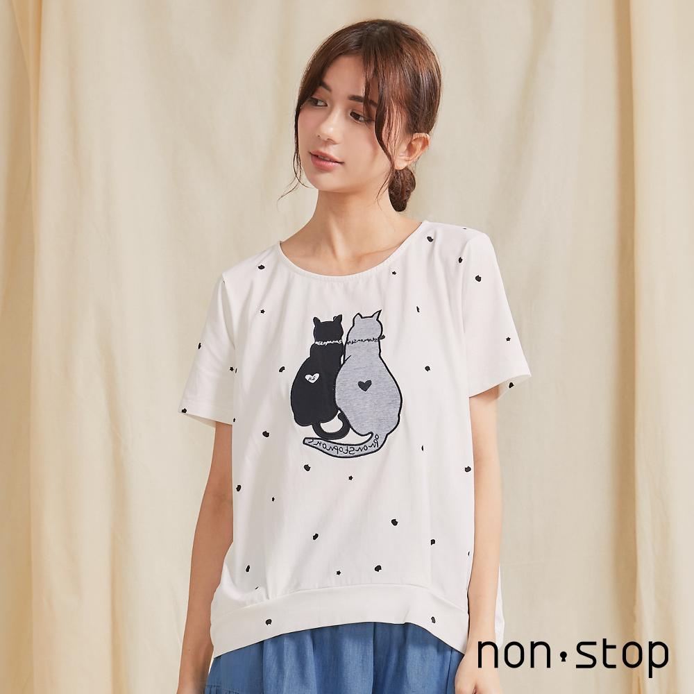 non-stop lovelovemeow電繡T恤-2色