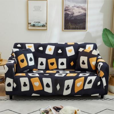 【歐卓拉】王牌彈性沙發套-1+2+3人座