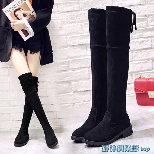 長靴 春秋長筒靴女過膝2021年新款百搭皮面高筒瘦瘦靴加絨靴子女冬長靴 快速出貨