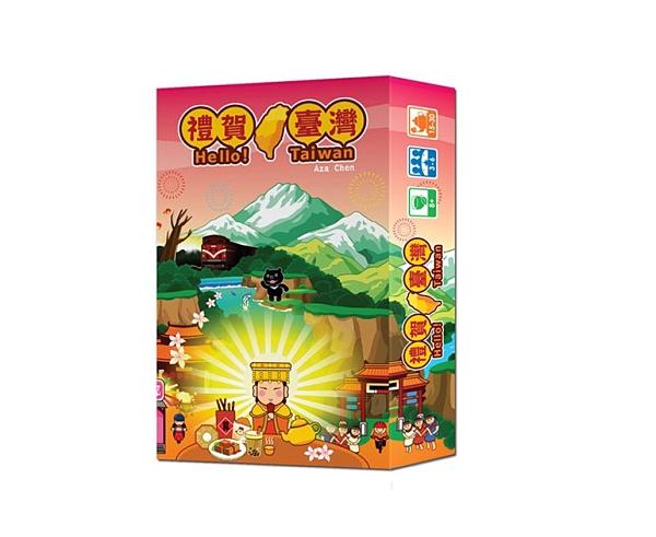 【超人百貨T】華創文化 親子 桌遊 禮賀台灣