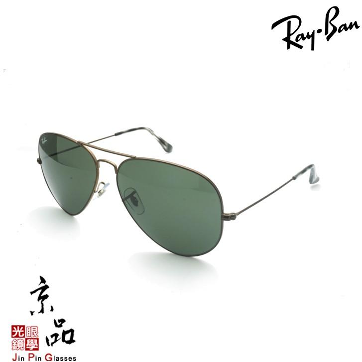 【RAYBAN】RB 3025 9189/31 62mm 咖啡框 墨綠片 飛官 雷朋太陽眼鏡 公司貨 JPG 京品眼鏡