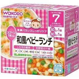 和光堂 WAKODO R11 和風嬰兒午餐160g (7個月以上) 198元