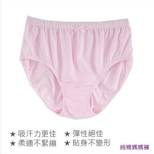 純棉媽媽褲(2L~4L)【愛買】