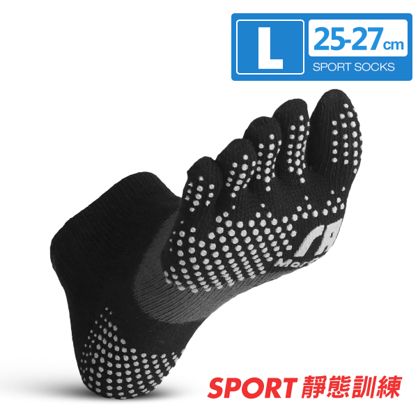 【瑪榭】MIT-足弓加強透氣止滑運動五趾襪-L黑灰