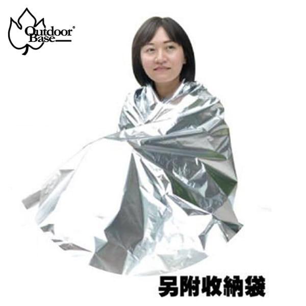 (登山屋)Outdoorbase緊急防寒毯防寒膜 -21553緊急耐寒必備台灣製/日本原單
