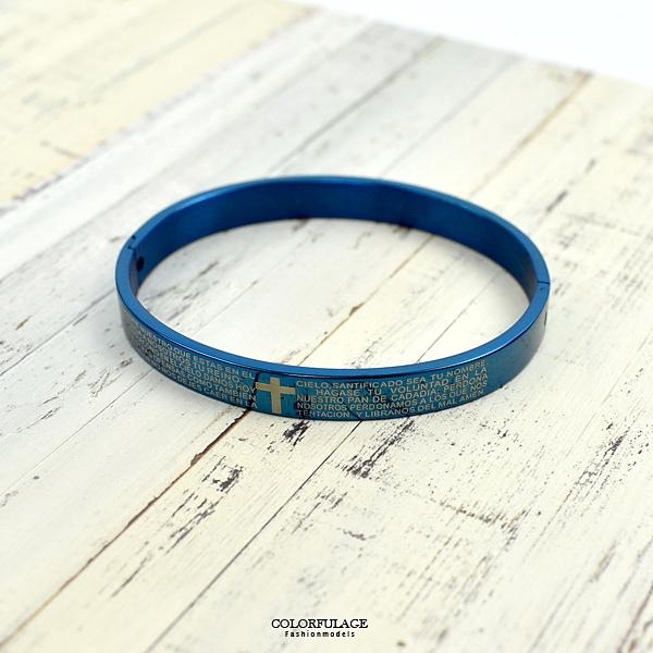 白鋼手環 歐美個性十字藍極光 NA509