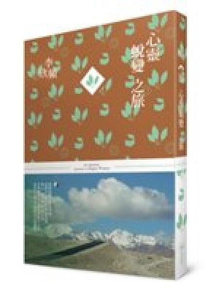 二手書博民逛書店 《心靈蛻變之旅》 R2Y ISBN:9789868954403│李欣頻