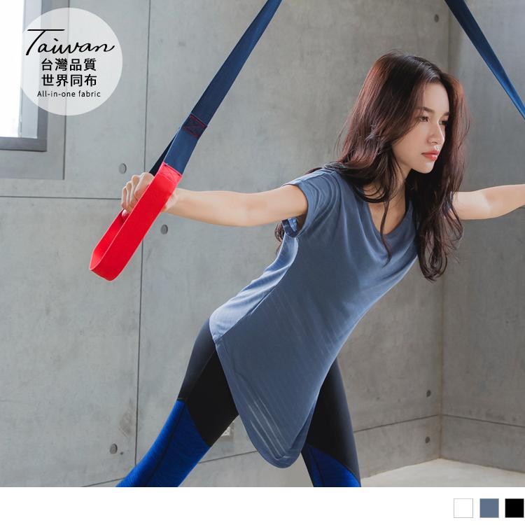 台灣製造.微透膚腰間造型前長後短斜條紋運動上衣