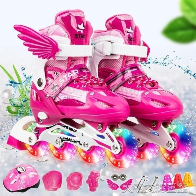 女童溜冰鞋4-12歲可調兒童初學者夜光公主粉女孩發光男童閃光輪滑 新年特惠