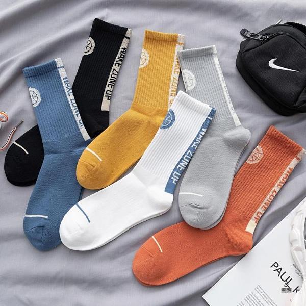 5雙裝 長筒襪男中筒吸汗透氣運動高幫襪籃球【愛物及屋】