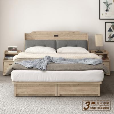 直人木業-NORTH北美楓木圓弧軟墊插座6尺雙人加大床搭配堅固大四抽床底