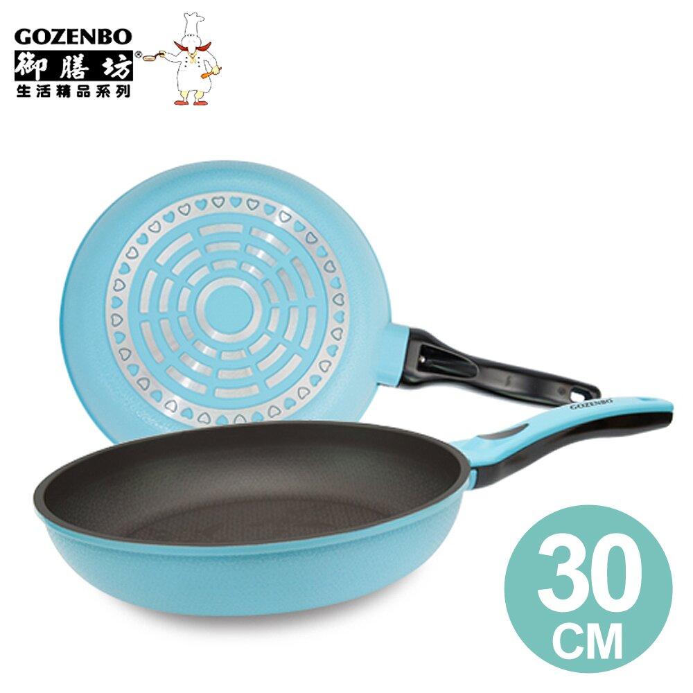 《御膳坊》薔薇大金陶瓷平底鍋-30cm(不含蓋) 粉藍