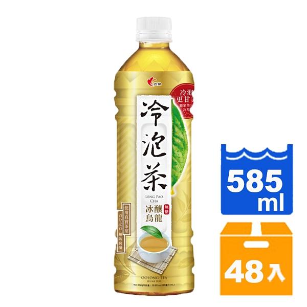 光泉 冷泡茶 冰釀烏龍 無糖 585ml (24入)x2箱 【康鄰超市】