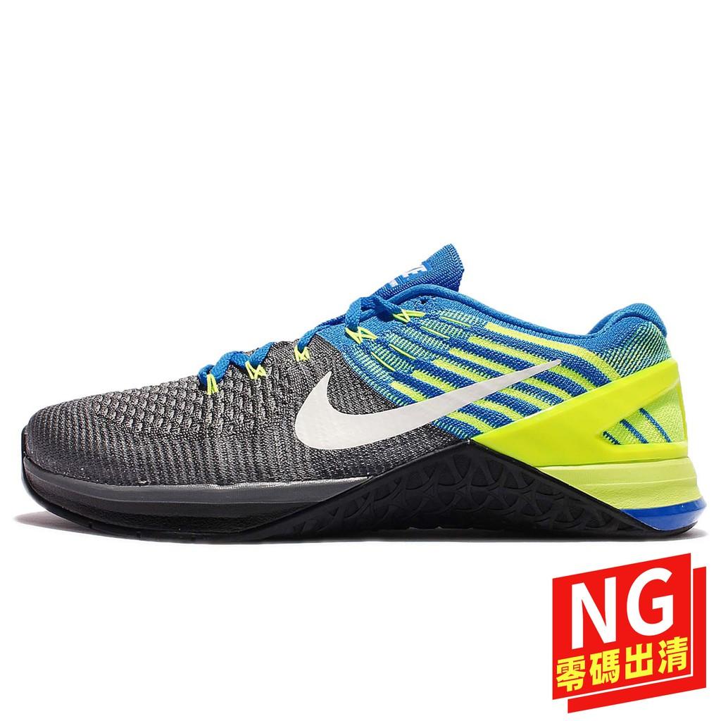 Nike Metcon DSX Flyknit 852930400 灰 藍 黃 男鞋 訓練鞋健身【ACS】(US8.5)